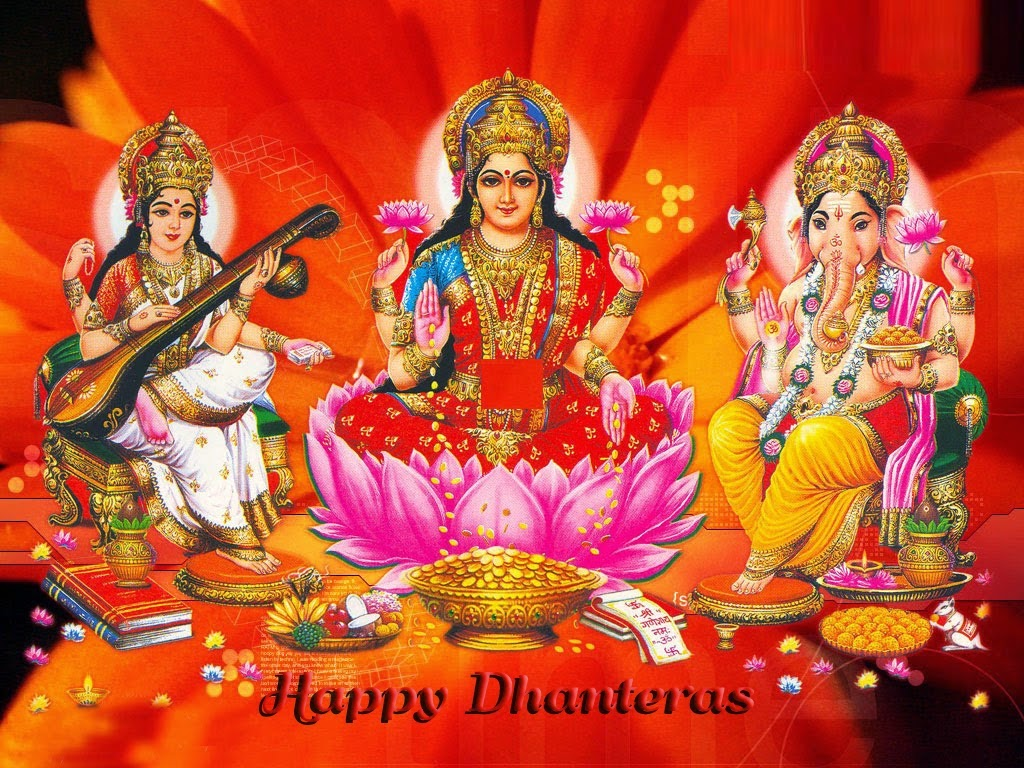 Happy Dhanteras 2014 Marathi Images Pictures