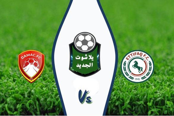 نتيجة مباراة الاتفاق وضمك اليوم الجمعة 4 سبتمبر 2020 الدروي السعودي