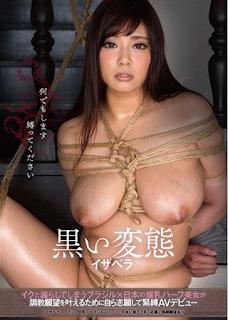 HIKR-057 หลุดสาวญี่ปุ่นโดนแขกไม่ได้รับเชิญลวงมาเย็ดน้ำนองเต็มเตียง