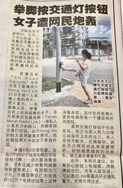 Hành vi khiến dân Singapore phẫn nộ, chỉ trích là vô văn hóa của Cựu Tổng Biên tập báo Thể Thao TP.HCM