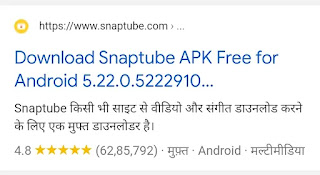 Youtube video download songs, youtube video to download software (APK), youTube HD Video Mobile में Download कैसे करें