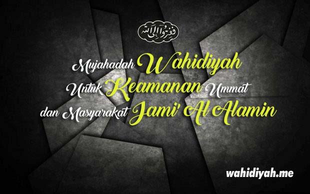 Mujahadah Wahidiyah Untuk Keamanan Ummat dan Masyarakat Jami' Al Alamin