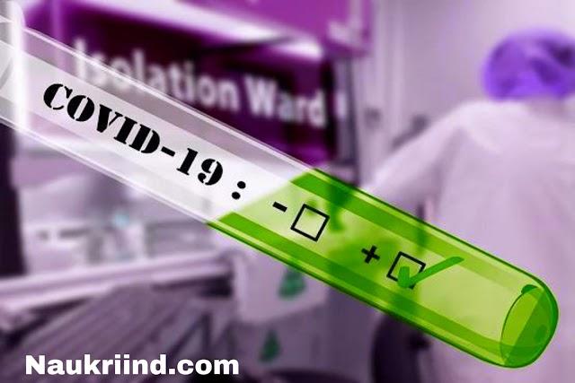 कोरोना वायरस के 9 सबसे खास लक्षण, रोगी को होती हैं ये दिक्कतें | Symptoms Of Covid19