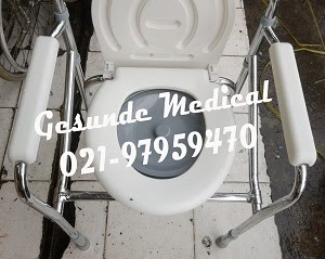 Commode Chair Onemed FS 894