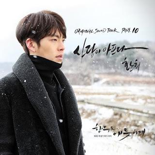 Hwanhee (환희) – Love Hurt