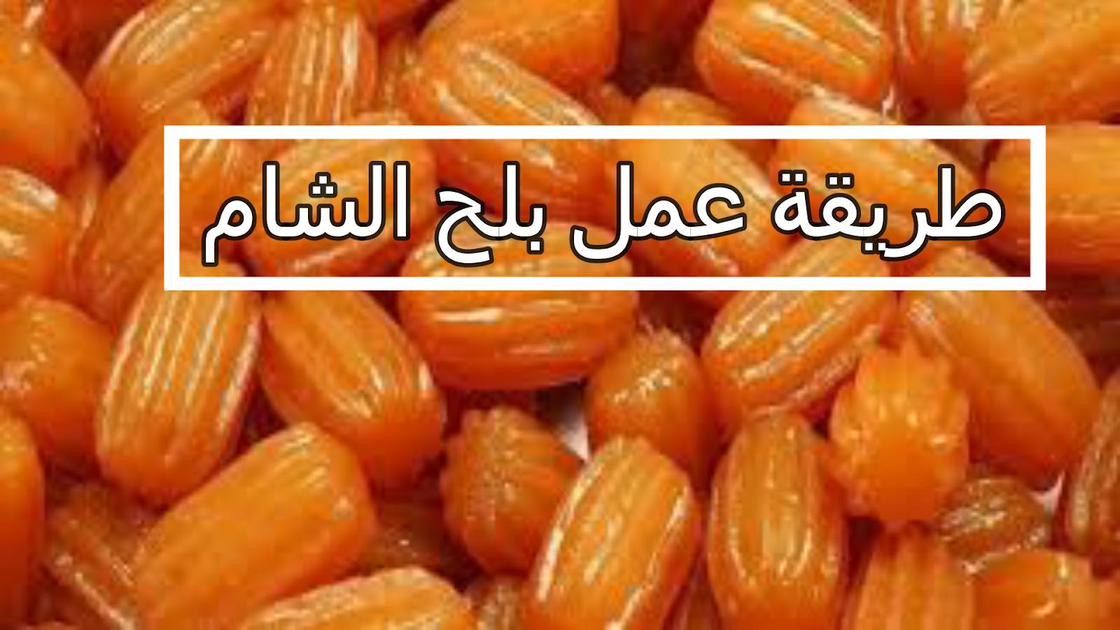 أحلى الاكلات - almantk4u