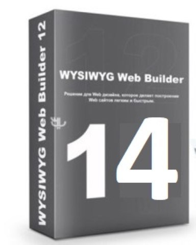 WYSIWYG Web Builder Latest Full Version