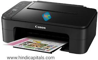 computer printer image download