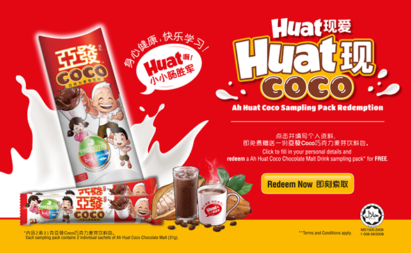 Ah Huat Coco Free Sample Giveaway