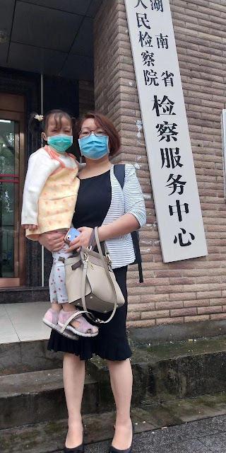 长沙公益案家属到湖南省检察院控申窗口控告的全过程