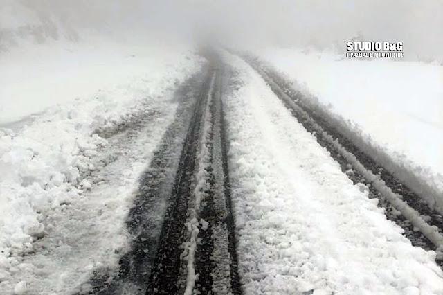 Χιόνισε στην Αργολίδα - Χρειάστηκε η χρήση μηχανημάτων για να ανοίξει δρόμος