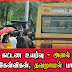 Common Man Questions to Tamil Nadu Govt about Bus fare Hike.