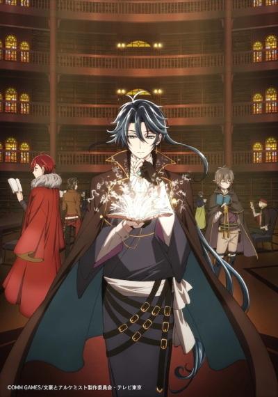 Bungou to Alchemist: Shinpan no Haguruma ตอนที่ 1-13 ซับไทย จบแล้ว [ อนิเมะ 2 ชั่วโมงต่อ 1 Part ]