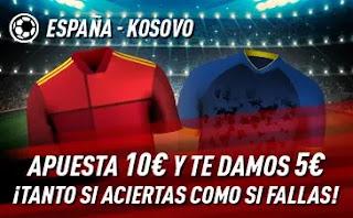 sportium promo España vs Kosovo 31-3-2021