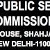 UPSC September 2016 Recruitments for Various Jobs