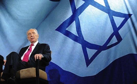 Peres Flag Israel