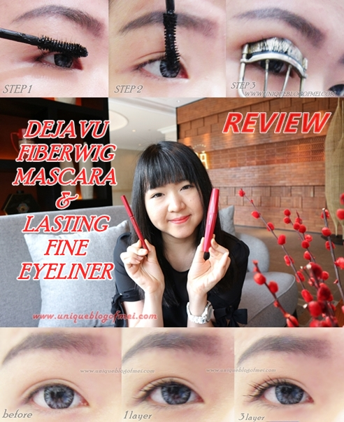 Dejavu Fiberwig Mascara & Lasting Fine Eyeliner Review #MeisUniqueBlog
