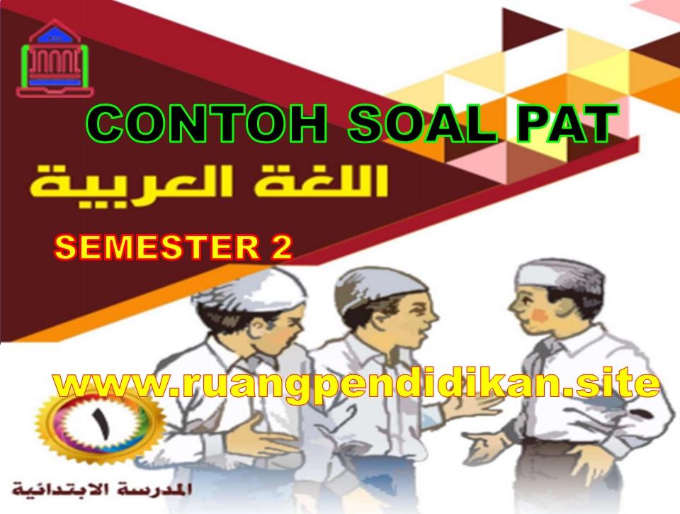 Soal UKK Bahasa Arab Kelas 1 SD/MI