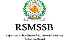 RSSB PTI Previous/ Old Paper