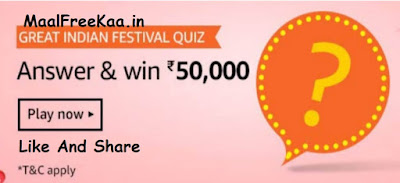 Great Indian Festival Quiz