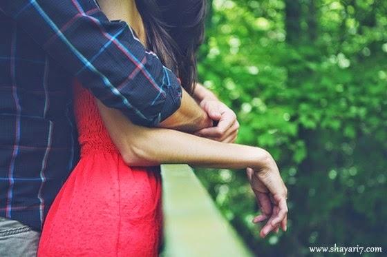 Most Beautiful Valentine Day Hindi Shayari For Girlfriend