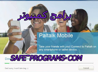 paltalk android