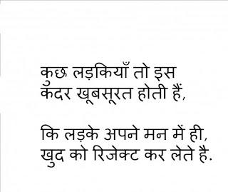 Cool Funny Whatsapp Status Hindi