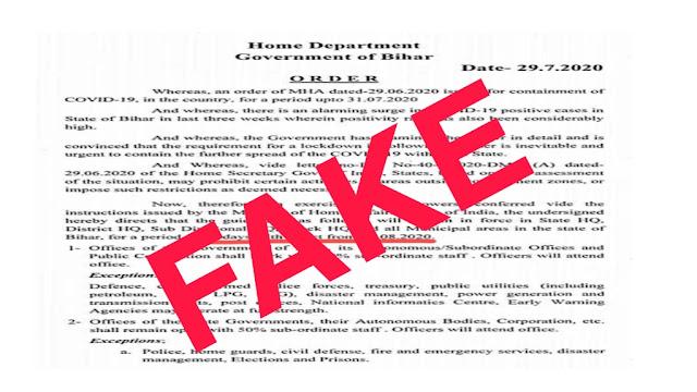 Lockdown fake news bihar