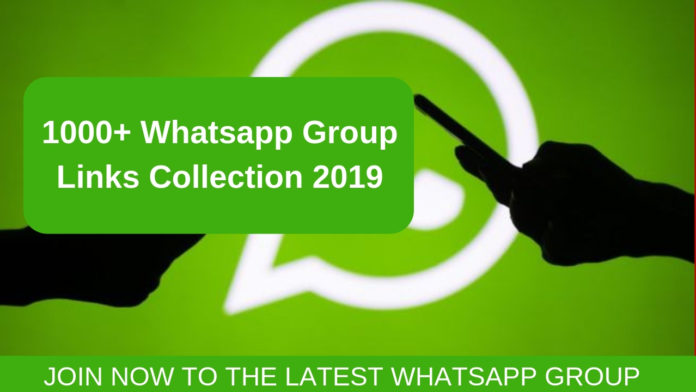 How to generate a whatsapp group link ? | Tip kerala