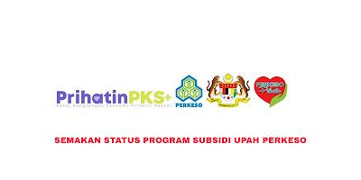 Semakan Status Program Subsidi Upah PERKESO 2020 Online