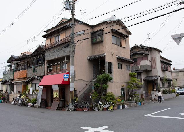 Osaka Backstreets
