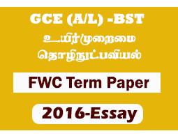 A/L BST FWC - ESSAY- 5th Term Paper (2016)