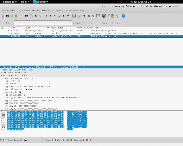 wireshark hashcat
