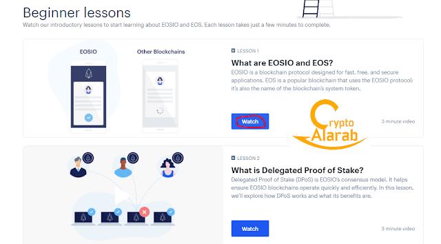 ربح عملات رقمية مجانية مع Coinbase