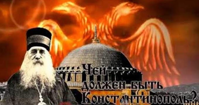 ΒΟΜΒΑ ΑΠΟ ΤΟΝ ΠΑΤΗΡ ΗΛΙΑ....!!«Ο ΧΡΟΝΟΣ ΗΡΘΕ...!!Θά γίνει πόλεμος στήν Κωνσταντινούπολη με τον Ρώσο που θα συντρίψει τους τούρκους....!!«ΚΑΙ...Ένας εξαδάκτυλος βασιλιάς θα ΑΝΑΛΑΒΕΙ»...!!ΝΑ ΕΤΟΙΜΑΣΤΕΙΤΕ ΟΛΑ ΞΑΦΒΙΚΑ ΘΑ ΓΙΝΟΥΝ...!![ΒΙΝΤΕΟ]