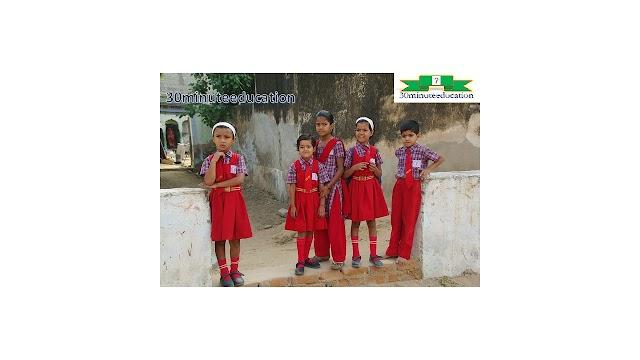 India's New Education System | ভারতের নতুন শিক্ষাব্যস্থা  - 30minuteeducation