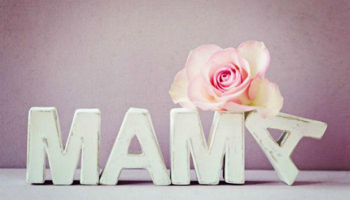 Η γιορτή της μητέρας..!!
