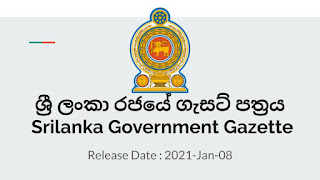 Sri Lanka Government Gazette 2021 January 08