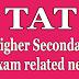 GSEB TAT Secondary Exam 2019 Result Analysis
