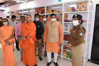 उच्च शिक्षा मंत्री डॉ मोहन यादव ने 32 बटालियन में  विकास कार्यों का लोकार्पण किया