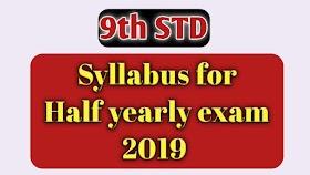 9th STD Half yearly Exam Syllabus 2019