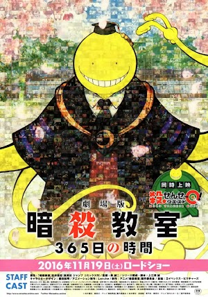 Descargar Pelicula Assassination Classroom The Movie: 365 Days HD Sub Español Por Mega.