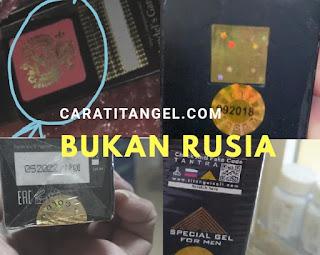 Perbedaan titan gel gold asli dan palsu