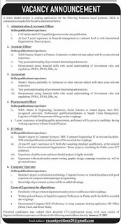Donor Funded Project Jobs in Peshawar 2021 Advertisement