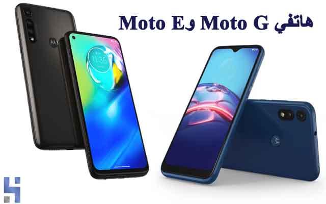 """شركة موتورولا تعود للهواتف المنخفضة التكلفة عبر إطلاق هاتفي """"Moto G"""" و""""Moto E"""",هاتفي Moto G و Moto E,موتورولا,Motorola,Snapdragon,Moto G,Moto E,"""