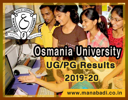 Osmania University UG Degree Results 2020
