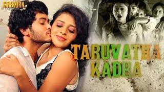 Taruvatha Kadha 2019 Hindi Dubbed 400MB HDRip 480p x264