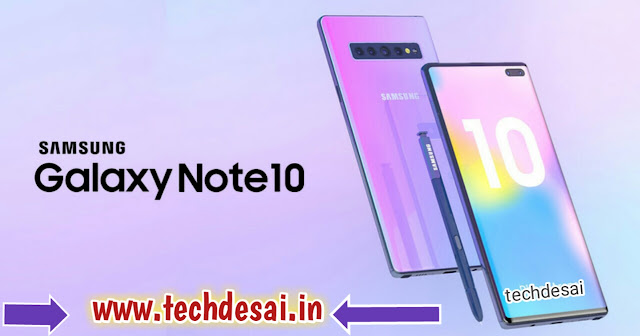 samsung galaxy note 10 lunch in august 2019 by tech desai ।