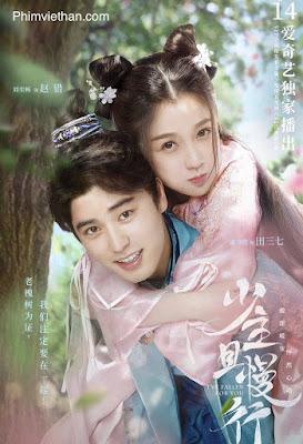 Phim Thiếu Chủ Chàng Là Của Ta - Su Yu (2020)