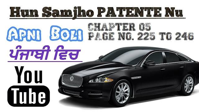 Patente B in Punjabi Chapter 05